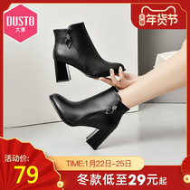 1017607016达芙妮冬新品复古英伦牛皮低筒切尔西休闲女靴Daphne