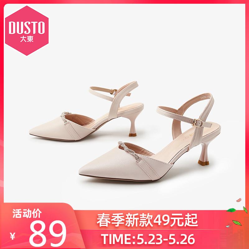 大东2020新款春季优雅高跟细跟尖头水钻细带缠绕中空鞋女20C1155图片