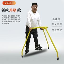 轮滑助学器初学者学轮滑旱冰辅助神器护膝护腿护头全身护具