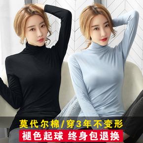 莫代尔高领打底衫女秋冬内搭黑色长袖面膜t恤堆堆领修身薄款上衣