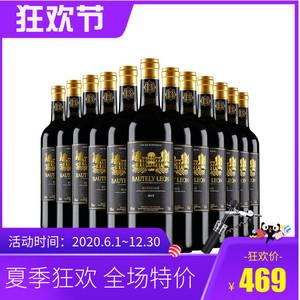 买一箱送一箱法国原瓶原装进口红酒高档干红葡萄酒整箱酒类正品
