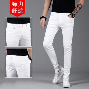 白色牛仔裤男潮牌修身小脚男士青年弹力破洞韩版潮流纯棉裤子长裤