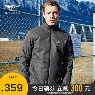 七匹狼运动羽绒服男短款薄立领户外防风防泼水90%绒保暖防寒外套价格