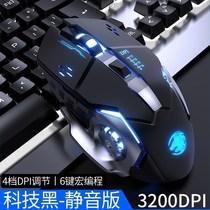 联想拯救者Y9000K适用电竞鼠标有线机械游戏笔记本台式机电脑办公