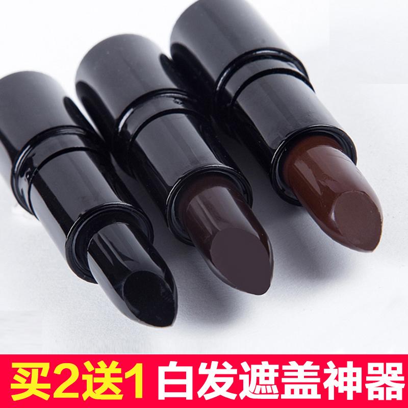 孕妇一次性染发笔剂膏口红式纯植物遮盖白发神器美发持久日本免洗