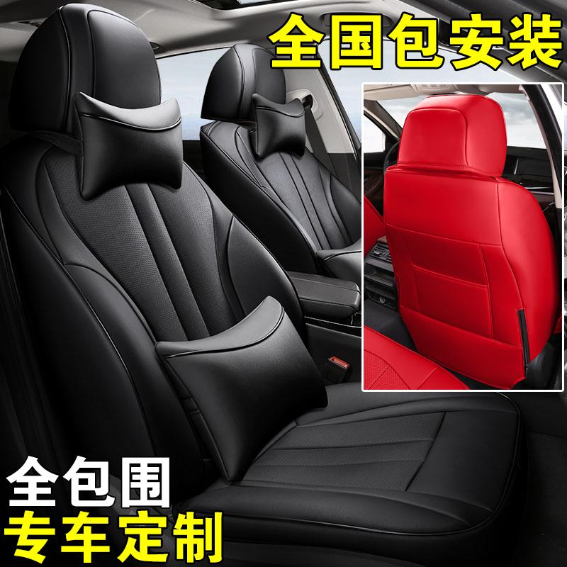?汽车座套全包围525li宝马3系X5奥迪A6L Q5君越真皮坐垫专用四季