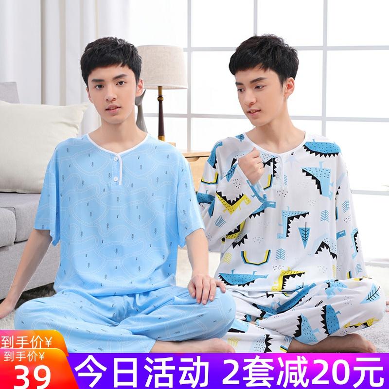 青少年棉绸睡衣套装高初中小学生绵绸家居服人造棉空调服男孩大童