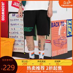 【商场同款】jasonwood坚持我的20夏新品男休闲短裤201118005