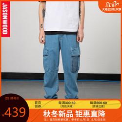 [商场同款]jasonwood坚持我的20秋季牛仔长裤男宽松束脚201117290