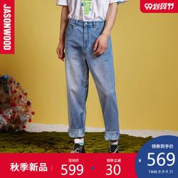 Jasonwood坚持我的20秋牛仔裤男潮流韩版百搭长裤501117255