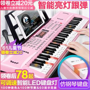 迷音鸟多功能电子琴初学者成年儿童入门幼师玩具61键专业便携式琴
