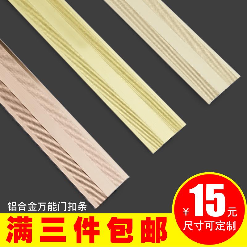 Фуринитура для напольных покрытий Артикул 554016233200