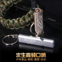 Whistle necklace can blow outdoor survival treble double frequency Practice whistle whistle release octopus bird training whistle