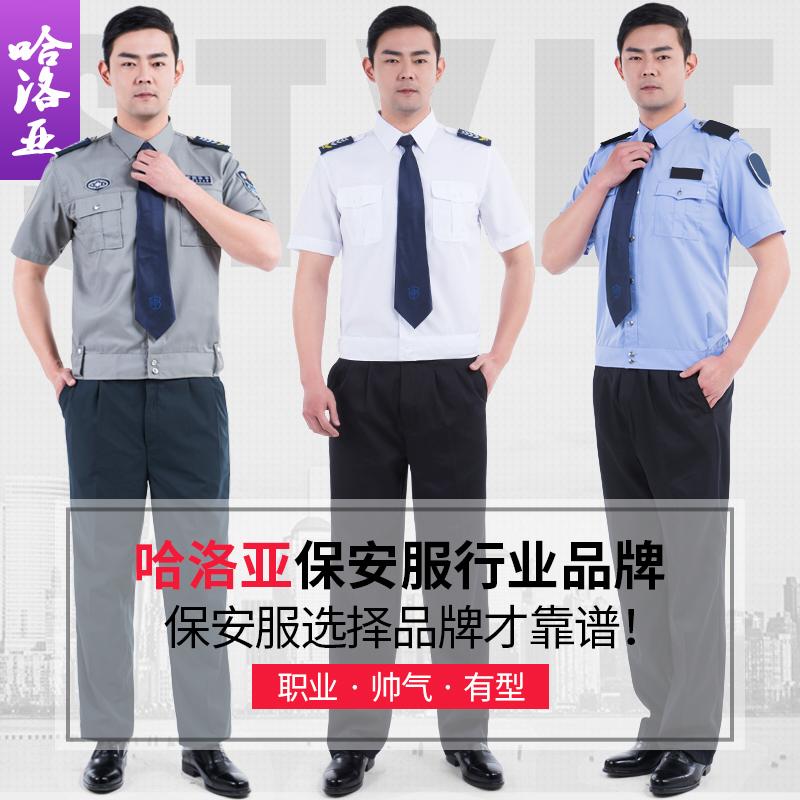 新式保安服工作服套�b男春秋季短袖�r衣耐磨作�服�诒V品��r衫