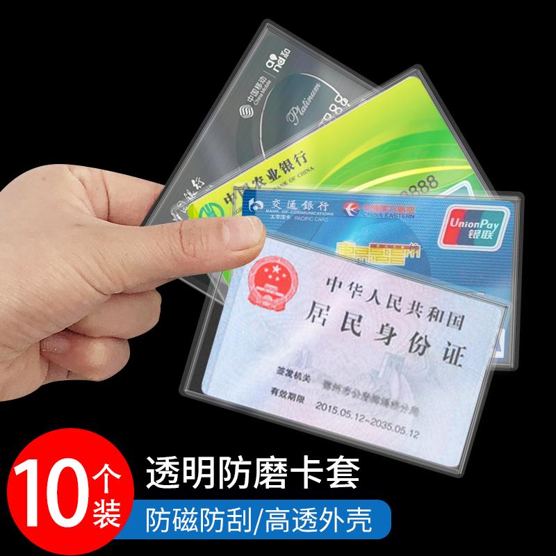 Сетевые карты / Платежные карты Артикул 591934440054
