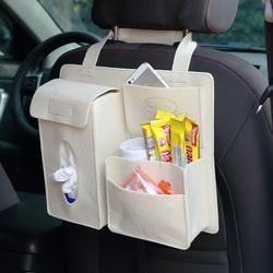 汽车椅背袋座椅后背杂物挂袋收纳箱储物袋 车载纸巾盒悬挂袋