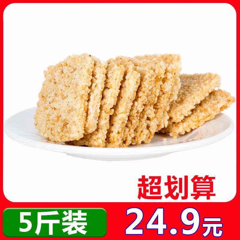 大米锅巴散装零食小包装整箱安徽特产手工小米酥酥休闲脆糯米锅巴