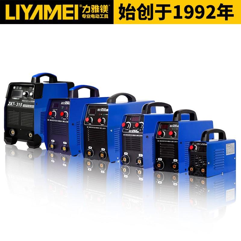 力雅镁220v家用微小型380v电焊机(非品牌)