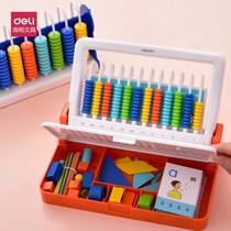 计数器学具盒小学生一二年级算术架积木记数器一年级数学教具
