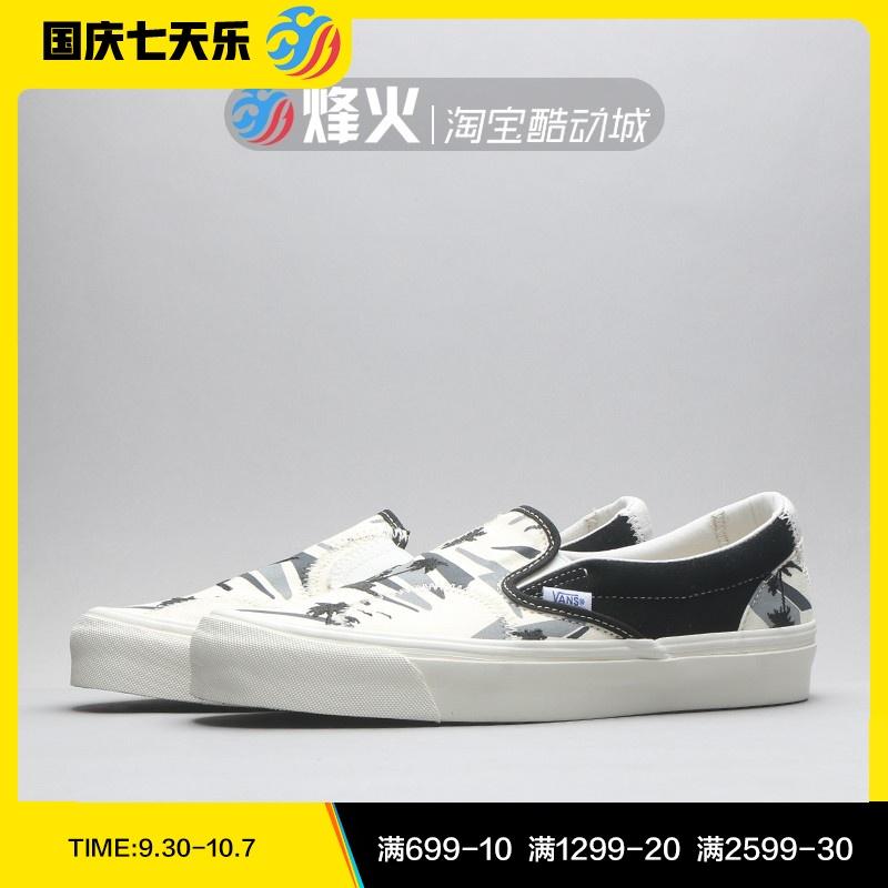 烽火体育 VANS Classic Slip-On 休闲板鞋 VN0A38F7V券后449.00元