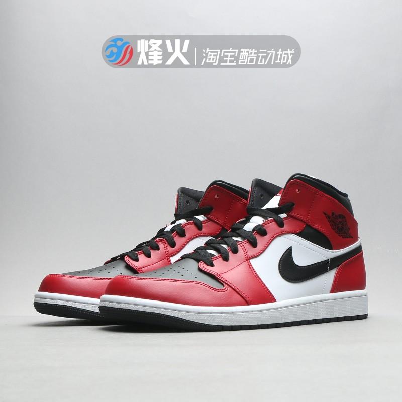 烽火 Air Jordan 1 Mid AJ1小芝加哥 黑红脚趾554724 554725-069