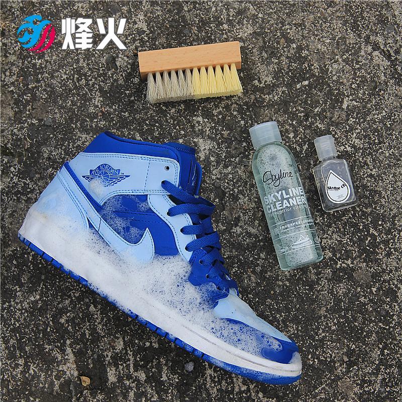 Feng пожар физическая культура skyline cleaner движение кроссовки агент очистки мыть обувной артефакт 120ml