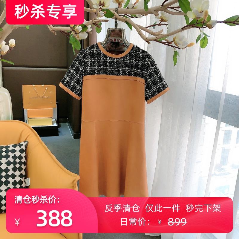 Jingxijia New Zealand sheepskin dress in spring 2021 womens loose A-line strap skirt leather skirt