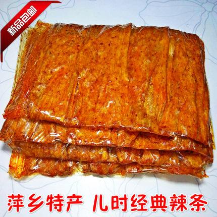 江西特产萍乡豆皮经典儿时麻辣片