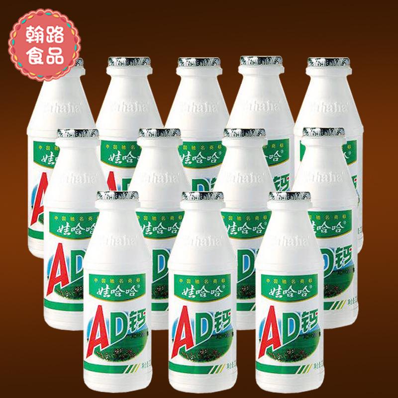 娃哈哈AD钙奶220ml*8瓶大瓶哇哈哈儿童酸奶早餐饮品饮料AD钙奶