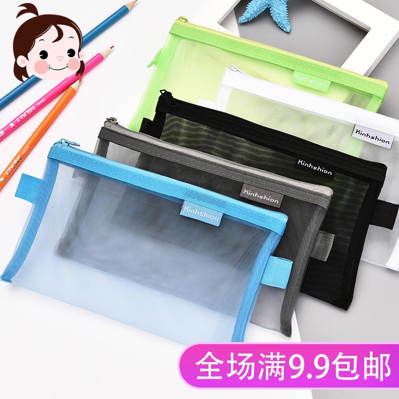 纯色透明笔袋考试学生用韩国小清新文具袋简约拉链袋网格文具用品