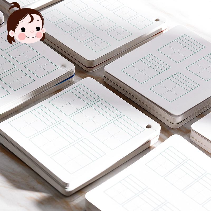 创意儿童英语卡片单词卡迷你明信复习卡片便签本学习文具用品批发