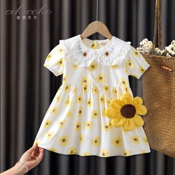 女童连衣裙夏2020新款童装儿童韩版