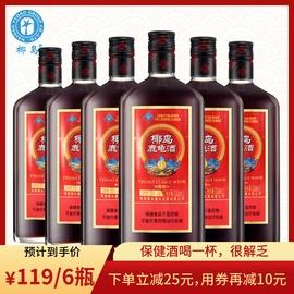 椰岛鹿龟酒500ml*6瓶实惠装海马海王养生保健补酒成人酒水鹿茸酒图片
