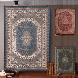 欧式 土耳其地毯客厅美式 轻奢复古波斯民族风沙发茶几毯卧室床边垫