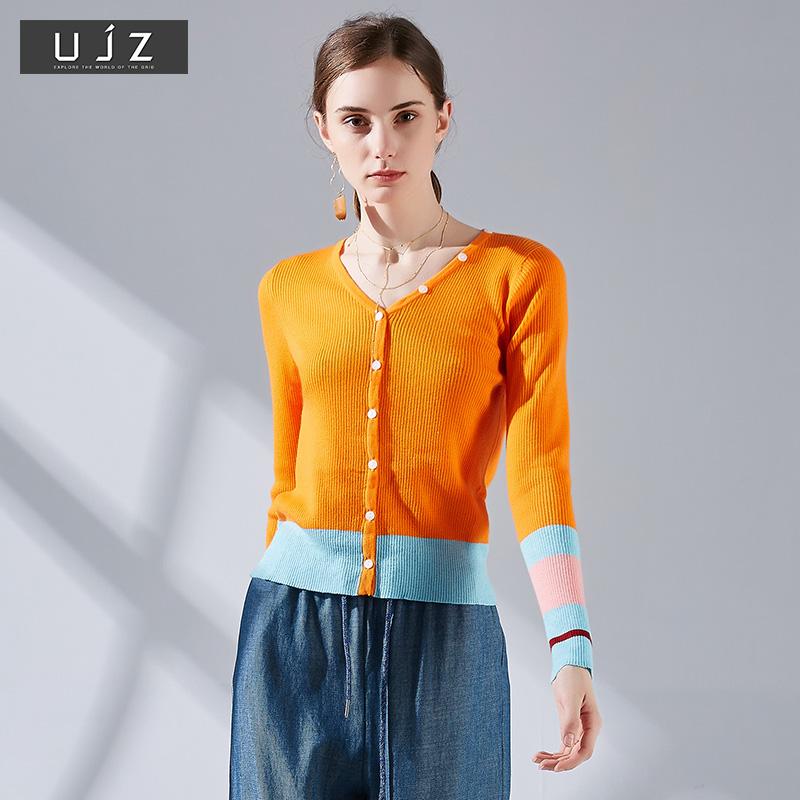 毛衣2020年新款女秋季橙色拼接修身显瘦V领长袖羊毛针织打底上衣