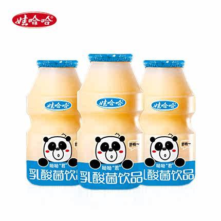 娃哈哈呦呦君乳酸菌100ml*8瓶
