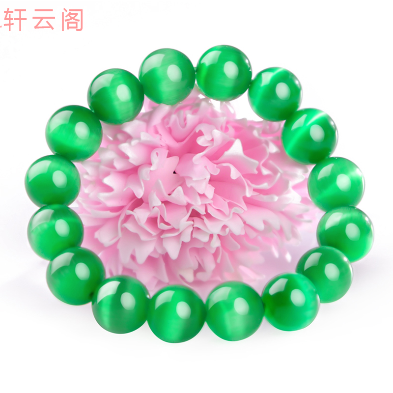 Natural crystal green cats eye round bead bracelet versatile womens single circle auspicious energy jewelry hand string gift