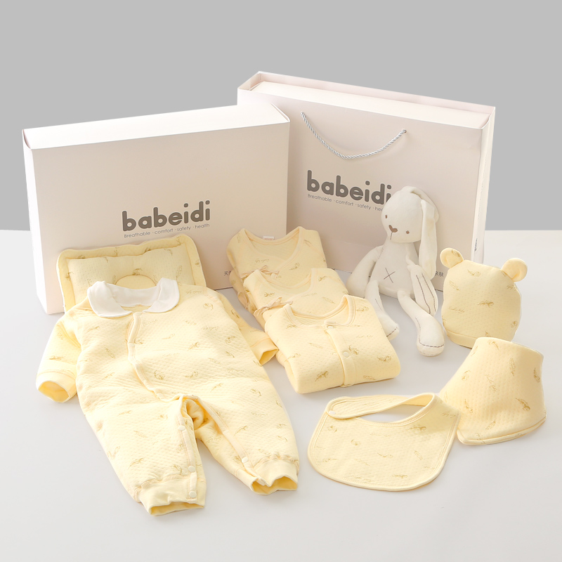 婴儿衣服纯棉初生套装新生儿礼盒春秋冬季满月宝宝送男女用品大全