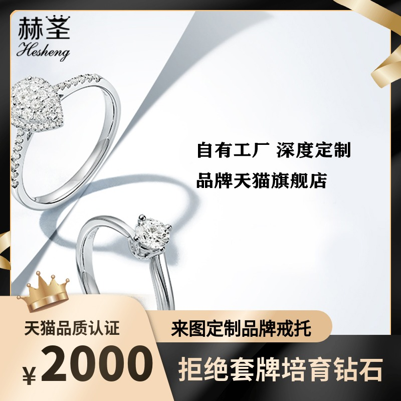 [synthesis / cultivation] artificial diamond 1 carat synthetic cultivation diamond ring custom 18 K gold womens ring CVD diamond bare stone
