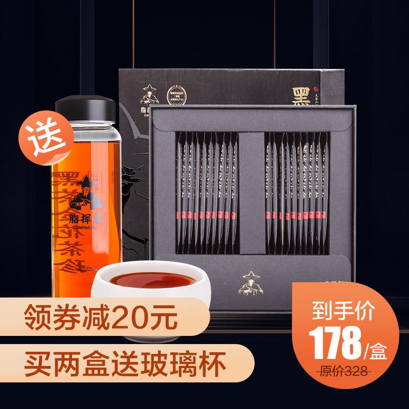 Чай Анхуа Артикул 563655002624