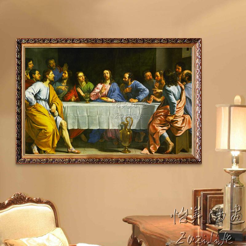 最后的晚餐油画定制晚餐仿真油画客厅玄关餐厅书房挂画装饰画定制
