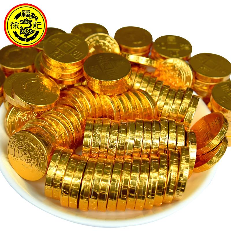 徐福记金币巧克力500g散装雀巢奇欧比喜糖果年货零食(代可可脂)