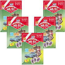 Yao Kee Poker wholesale Whole box Double-pack 100 deputy Shanghai Adult double Harvest Bucket landlord Solitaire 2103