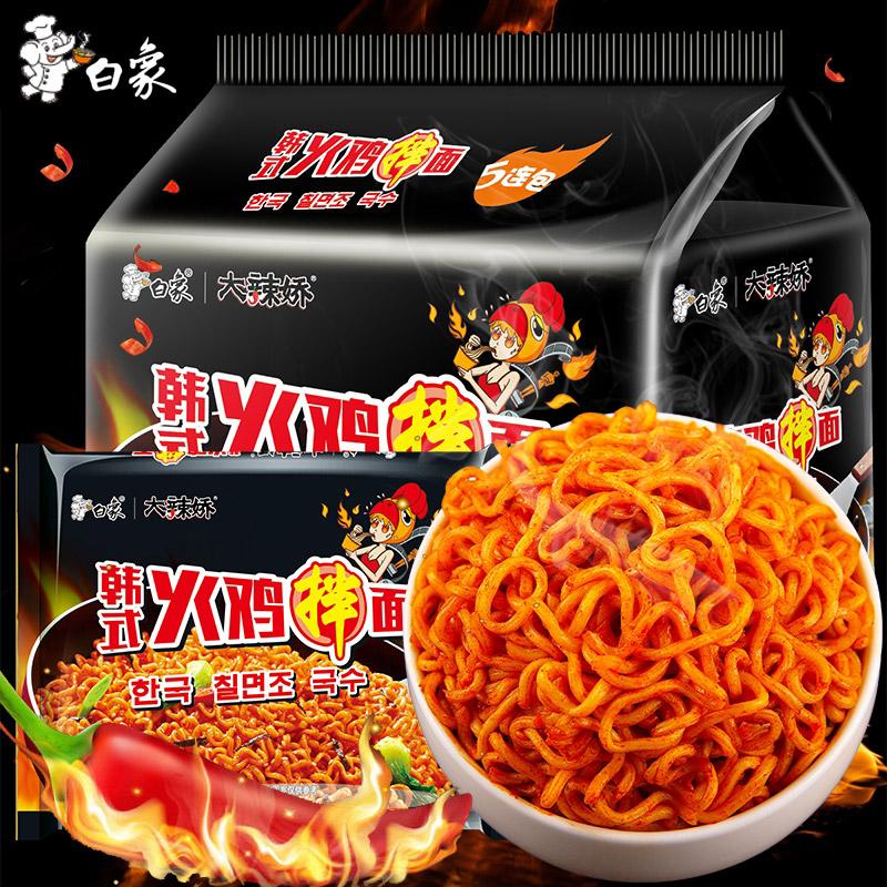 Белый слон пожар курица поверхность православная школа 5 даже пакет сделано в китае корейский сухой есть поверхность скорость еда чистый красный малые есть нулю еда большой пакет превышать пряный