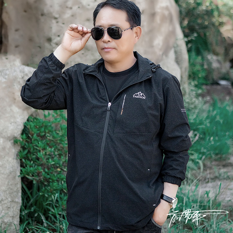 Fathers coat spring and autumn middle-aged mens jacket autumn middle-aged and old mens coat outdoor sports fattening plus size clothes