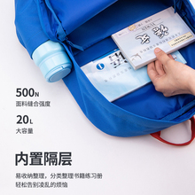 Schoolbag for primary school students: super light backpack for reducing load and reducing pressure; large capacity first grade school stationery; school supplies; waterproof 6-12-year-old 1-3 second grade male students use Deli official flagship store