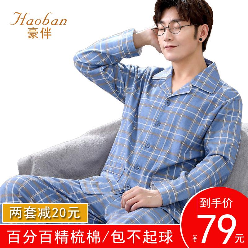 Мужские пижамы Артикул 563961528743