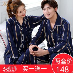 豪伴春秋季情侶裝睡衣長袖全純棉開衫韓版中老年女男士家居服套裝