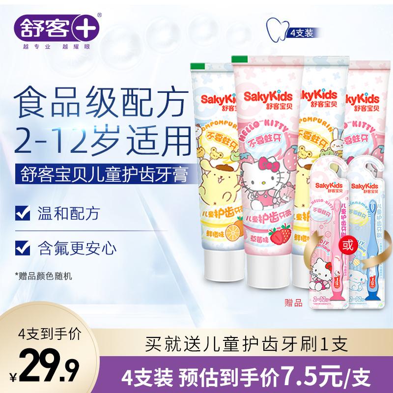 Зубные пасты Артикул 520440537091