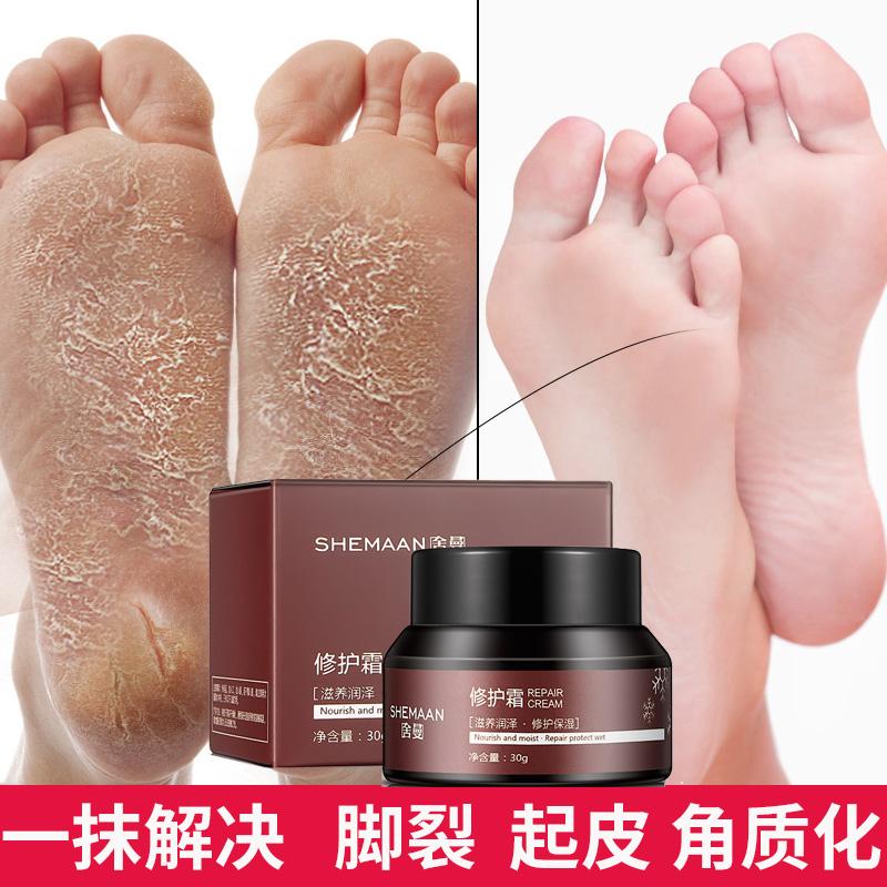 男女通用护脚霜足裂膏脚后跟防干裂护足霜滋润保湿脚部护理润足霜